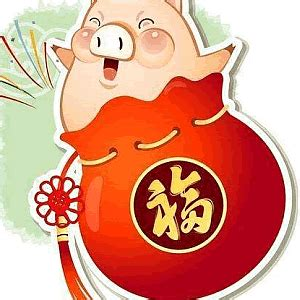 chinese year zodiac forecast