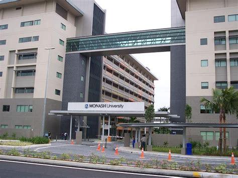 monash university malaysia excellence scholarships 2017 fivestar scholarships