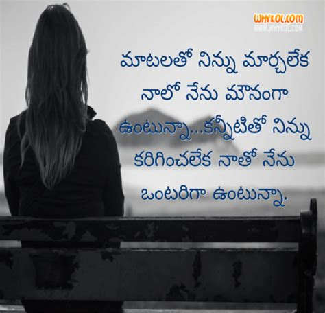 emotional love quotes  hd images whykol