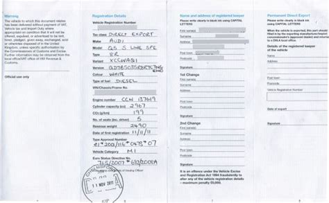 Sample Uk V308 Registration Document