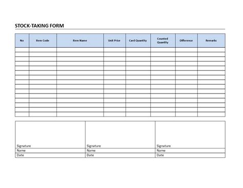 stock  form      stock management