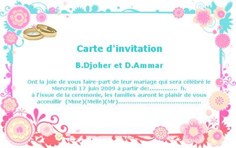 carte d invitation mariage mod 232 le carte d invitation mariage la boutique de maud