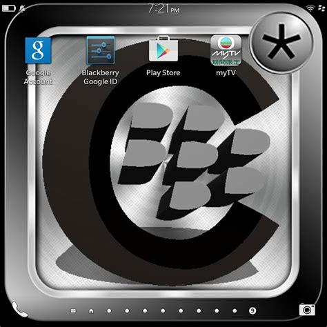 blackberry10手機上直接安裝 play store 多圖教學文 blackberryclubs 黑莓會