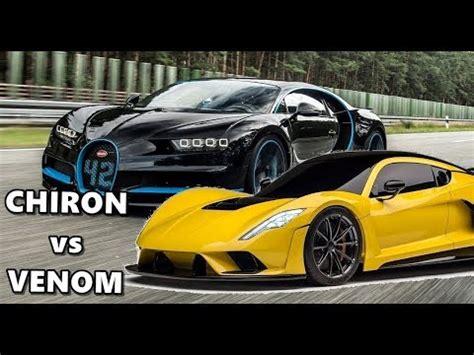 Bugatti veyron vs hennessey venom gt. Hennessey Venom F5 or Bugatti Chiron - Which One's the King?
