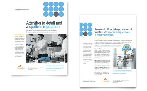 janitorial office cleaning datasheet template word