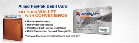 Free balance enquiry at state bank group atms in india and visa /mastercard atms overseas (at a charge). Allied PayPak Debit Card - Allied Bank Limited