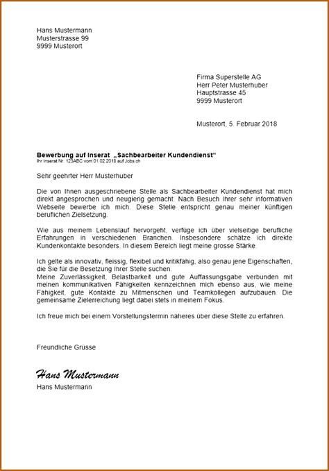 Vorlage Bewerbung Word by 17 Vorlagen Bewerbung Word Vorlagen123 Vorlagen123