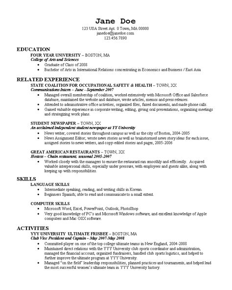 28 sle resume for college students with no work sle cover letter for high student with no work 28