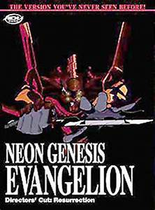 Neon Genesis Evangelion Resurrection Director S CUT