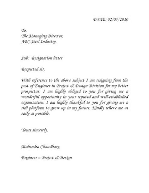 FRESH JOBS AND FREE RESUME SAMPLES FOR JOBS: Resignation Letters - Project Designer