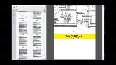 caterpillar service manual repair manual youtube