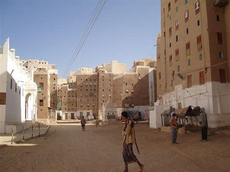 mud structures   muslim world spectacular