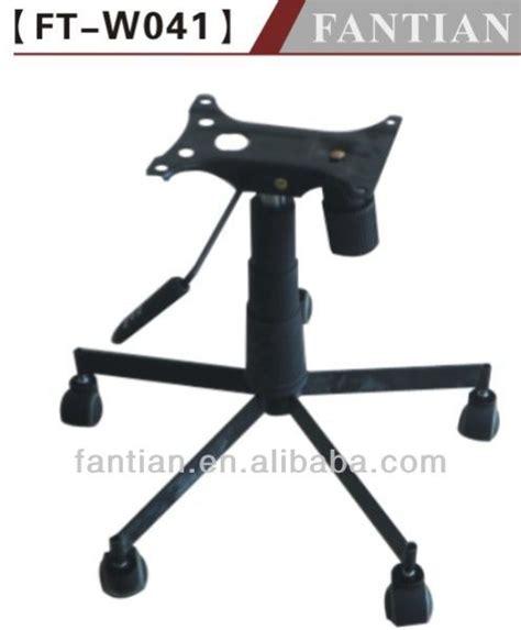 pied de fauteuil de bureau base de chaise de bureau en acier pieds de meubles id de