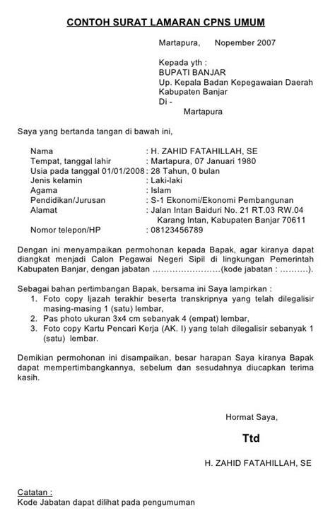 Contoh Kepala Surat Lamaran Kerja by Contoh Makalah Sederhana Bahasa Indonesia Yang Benar