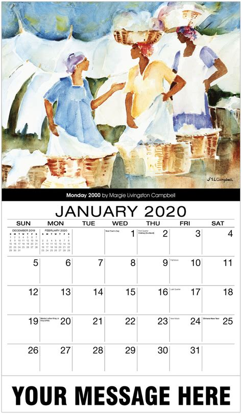 black art promotional calendar african american art advertising