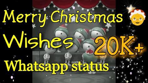 merry christmas whatsapp status video funny christmas whatsapp status youtube