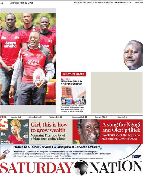 Evans gicheru biography / home page : Evans Gicheru Biography / Kenya Between Hope And Despair ...