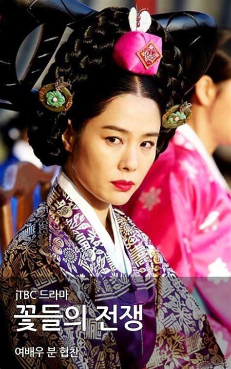 korea joseon dynasty royal court lady ceremonial style