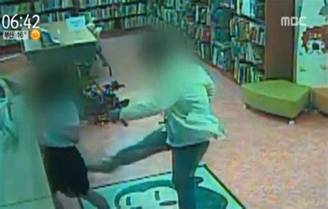 Wikitree 여중생 도서관서 무차별 폭행하는 20대 남성 영상