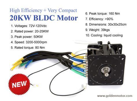 3kw de puissance 233 lev 233 e 20kw et moins d engrenage sans balai moteur de voiture 233 lectrique