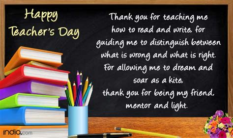 Happy Teachers Day 2016 Best Teachers Day Messages, Whatsapp & Facebook Status, Quotes, Wishes