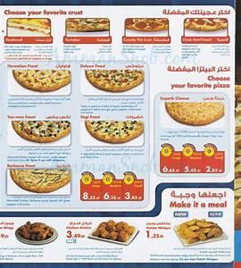 Domino's Pizza Menu on AmmanSnob com