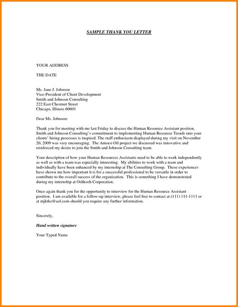 Exle Of A Cover Letter For Assistant 5 Cover Letter For Assistant Introduction Letter