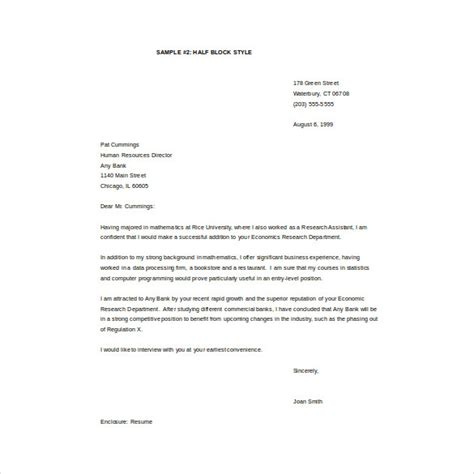 Template Of Cover Letter by Canhogoldenstar Us Template Gallery