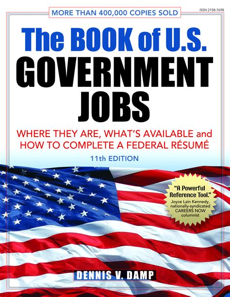 the book of u s government and federal resume guide