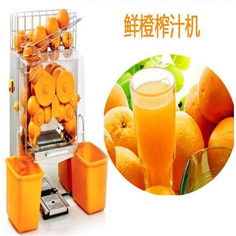 juice juicer cabbage machine aliexpress