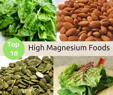 cuisine high foods high in magnesium