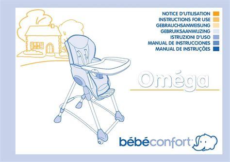 mode d emploi bebe confort omega micro ordinateur