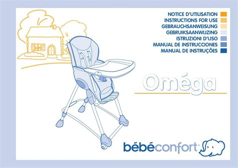 montage siege auto bebe mode d 39 emploi bebe confort omega micro ordinateur