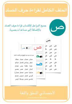 alphabet worksheets images   alphabet