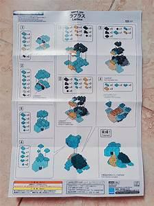 Nanoblock  Lapras  U0026 Pikachu