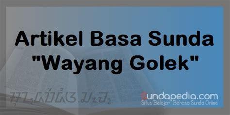 Sd negeri siluman 4 mata pelajaran : Contoh Artikel Sunda / Contoh Artikel Bahasa Sunda Tentang Bencana Alam - Demikianlah contoh ...