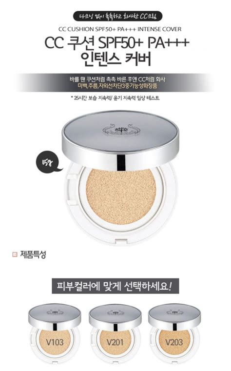Jual The Shop Water Cushion the sweet spot review thefaceshop cc