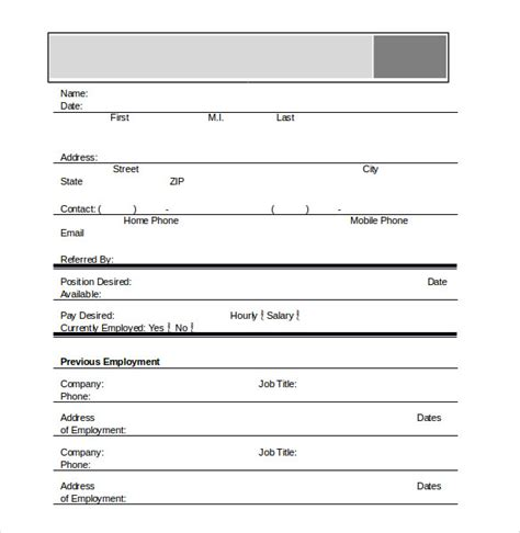 Free Application Template Application Template 18 Free Word Excel Pdf Documents