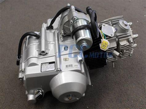 110cc Engine Motor Fully Automatic Elec Start Atv Pit Bike
