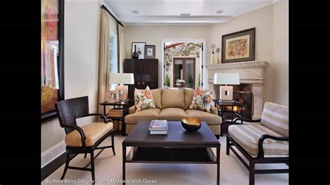 Inspire Me Barbara Barry by Barbara Barry Designs Inspire My House
