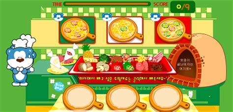 jeux de cuisine de pizza gratuit jeux de cuisine pour fille