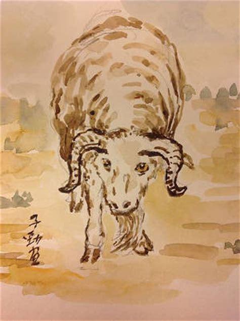 chinesisches horoskop ziege chinesisches jahreshoroskop 2015 willkommen im jahr der ziege