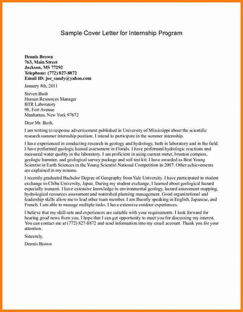 construction delay claim letter sample authorization