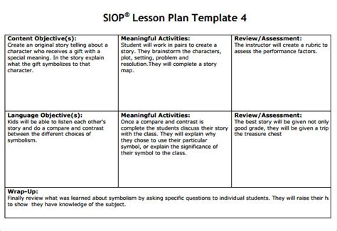 Siop Lesson Plan Template 3 Word Document by 8 Siop Lesson Plan Templates Free Documents In