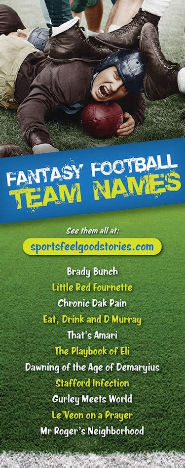 fantasy football team names  funny good