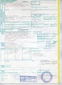 Документы при получении налогового вычет на квартиру
