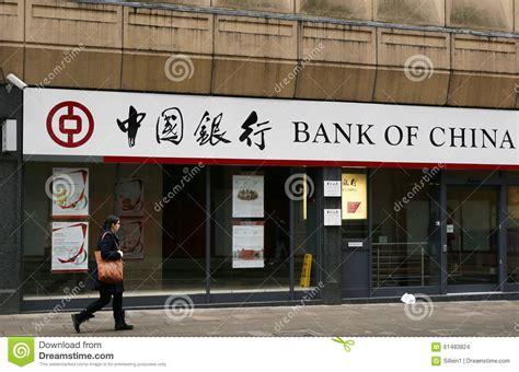 Bank Of China Editorial Stock Image