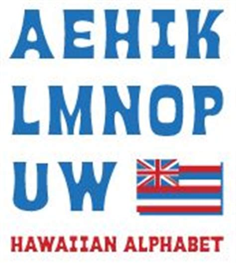 how many letters in hawaiian alphabet 1000 images about hawaiian language on words 22185