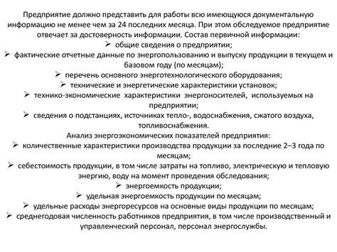 Распоряжение правительства рф от n 1715р