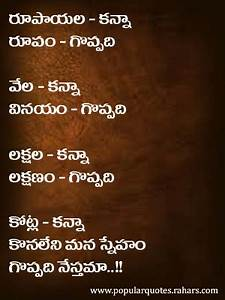 Quotes About Life In Telugu. QuotesGram